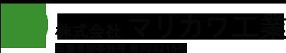 求人募集中 | 三重県桑名市の配管工事や溶接工事は株式会社マリカワ工業