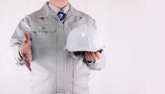 配管工事が異業種転職に向いている理由