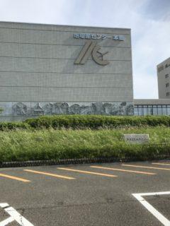 金沢で安全大会